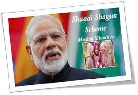 wedding gift guidelines shaadi shagun yojana 51000 rs wedding gift scheme for muslim