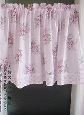 french country floral cafe tier curtains ebay