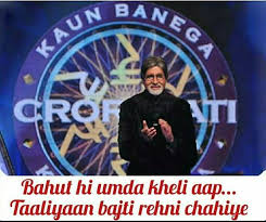 Make Your Own Meme Online - this scene from kbc has triggered a huge wave of hilarious memes