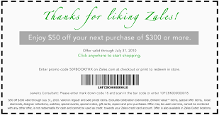 promo codes zales car wash voucher