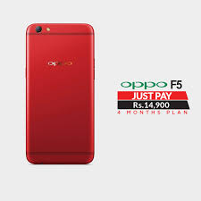 Oppo F5 Oppo F5 With 4 Month Installment Plan Shopping In Pakistan