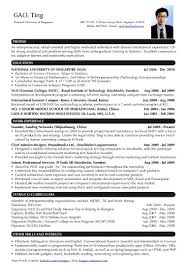 Resume Sample Korea by Cv Sample