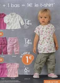 siege 3 suisses ips models mannequin enfants