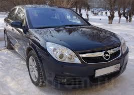 opel vectra 2005 купить автомобиль опель вектра 2005 года в новокузнецке