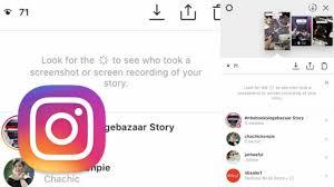 canap駸 discount 好學唔學 instagram測試截圖提示偷圖即刻知 即時新聞 果籽 20180213