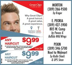 are haircuts still 7 99 at great clips haircut coupons 2017 2018 cars smartstyle coupons 2017 2018 best