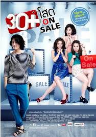 nonton 30 soht on sale 2011 sub indo movie streaming download