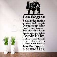 House Rules Design App Aliexpress Com Buy Art New Design Cheap House Decor Vinyl French