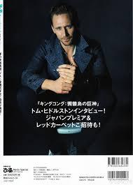 tom hiddleston movie special 2017 spring higher resolution image
