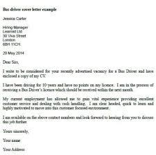 sample cover letter entry level customer service position