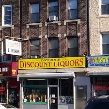 Awnings Brooklyn Ny Bay Ridge Discount Liquors Beer Wine U0026 Spirits 6813 4th Ave
