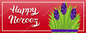 norooz greeting cards greeting card with title happy norooz word norooz the
