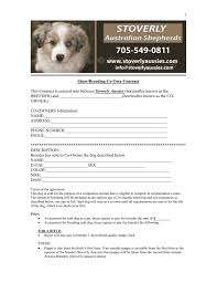 cost of australian shepherd this contract is entered into between stoverly kennels hereinafter