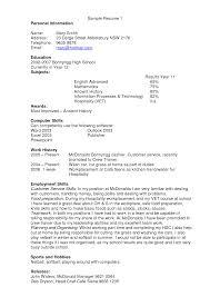 Cashier Job Description For Resume Crew Member Job Description Resume Resume For Your Job Application