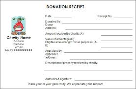 image gallery non profit donation form template