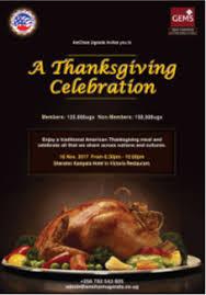 uganda s american chamber of commerce celebrates thanksgiving