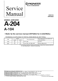 pioneer a 104 a 204 r service manual download schematics eeprom