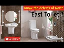 Vastu Remedies For South West Bathroom How To Solve The Vastu Defects Of Toilet In Northeast Defects And