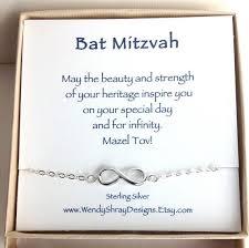 bar mitzvah gifts 23 best bat mitzvah gift ideas images on bat mitzvah