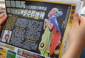 Taiwan Country Flag Katy Perry Denied Entry To China Over Controversial 2015