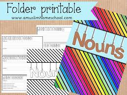 a muslim homeschool printable nouns folder a spin on the