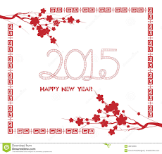 New Year Flower Decoration chinese new year with flower stock vector image 48012853