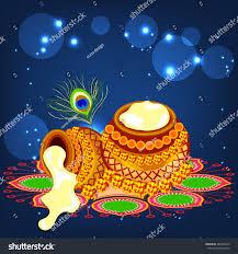 Color For Happy Vector Illustration Happy Krishna Janmashtami Blue Stock Vector