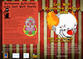 halloween city stores halloween 2016 east wall youth