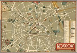 Moscow Map Moscow Pictorial Street Map David Rumsey Historical Map Collection