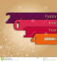 minneapolis tribune casalangels new year animated greeting