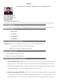 Resume Other Activities Resume For The Position Of Dy Manager Qs Planning Engineer