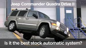 jeep commander quadra drive ii offroad test stock automatic