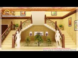 Indian Interior Home Design Indian Interior Home Design Youtube