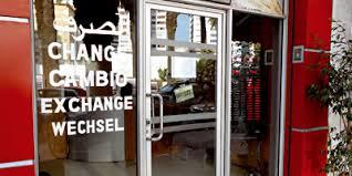 bureau de changes le maroc fait un pas de plus dans la libéralisation de marché