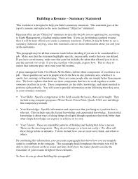 professional summary example for resume sample resume with summary resume cv cover letter sample resume with summary resume professional summary related free resume examples resume examples it professional customer
