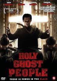 film ghost muziek bol com holy ghost people movie muziek