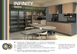 infinity kitchen primary design associates