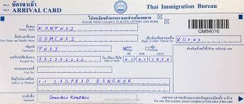 bureau immigration canada ว ธ การกรอกใบตม ไทย กรอกง ายกว าท ค ด dplus guide