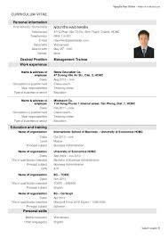 Economics Resume Demo Cv