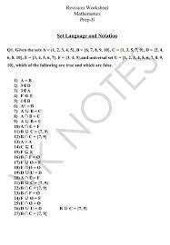 vk notes