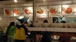 taiwan therese eats ikea c u0027est moi