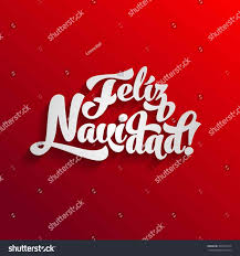 merry christmas card ne wall