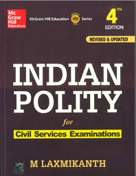 buy indian polity 4th edition old edition book online at low
