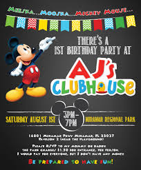 mickey mouse clubhouse birthday invites aj u0027s clubhouse birthday bash one balanced mama