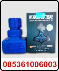 hammer of thor obat kuat pembesar penis di banda aceh 085361006003