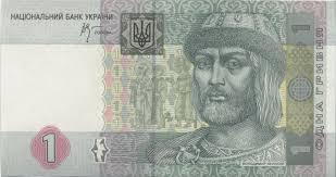 Ukrainian Flag Emoji Ukrainian Hryvnia Currency Flags Of Countries