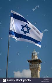 Flag Of Israel State Of Israel Stock Photos U0026 State Of Israel Stock Images Alamy