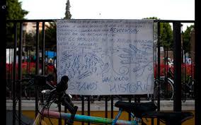 Movimientos Encadenados Mayo 2011 - mayo 2011 punto de vista