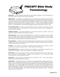 bible study worksheets for young adults ronemporium com