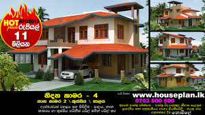 Low Budget House Plans In Kerala With Price